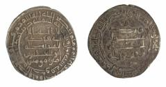 World Coins - Abbasid AR al-Kufa AH 308 Abu l-Fadl Ja'far b. al-Mu'tadid