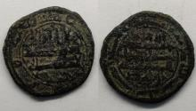 Ancient Coins - Abbasid Ae Fals Ibrahim b. Malik  al-Mawsil