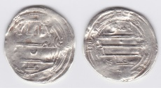 World Coins - Idrisid AR Al-Aliya AH202