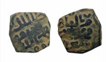 World Coins - Islamic Mamluk AE (Cairo)