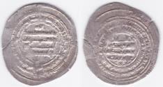 World Coins - Buwayhid AR AH326