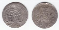 World Coins - Ottoman Islampull AH1171