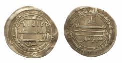 World Coins - Abbasid AR Samarqand AH 201  Abu Ja'far b. Al-Rashid