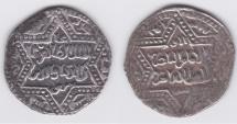 World Coins - Ayyubid AR Halab AH595 *