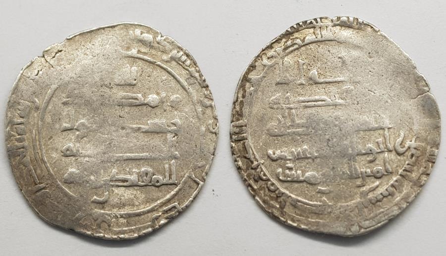 World Coins - Abbasid AR Isbahan AH311 *