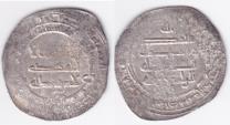 World Coins - Abbasid AR Nasibin AH323