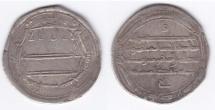 World Coins - Abbasid AR Balkh AH185