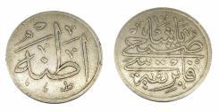 World Coins - Ottoman/ Turkey Token Adhana -Nickel-