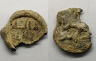Ancient Coins - Islamic early lead seal , Umayyad or Abbasid !