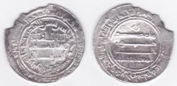 World Coins - Abbasid AR, Al-Ahwaz AH280