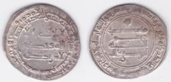 World Coins - Abbasid AR Madinat al-Salam AH323
