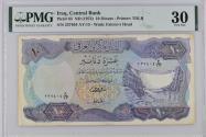 World Coins - Iraq Set 5 notes AD 1973 *