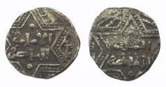 World Coins - Ayyubid AE Halab AH 582-613 al-Zahir Ghazi