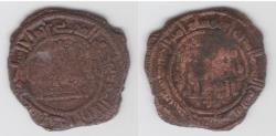 World Coins - ABBASID AE FALS , 131 AH .