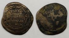 World Coins - Abbasid AE Ardashir Khurra AH167
