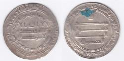 Ancient Coins - Abbasid Madinat al-Salam AH219