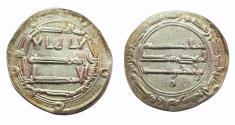 World Coins - Abbasid AR Al-Muhammadiya AH 155 Al-Mansur