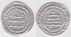 World Coins - Abbasid AR Madinat al-Salam AH293