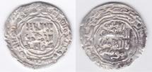 Ancient Coins - Abbasid AR Irbil AH641
