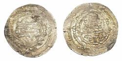 World Coins - Buwayhid AR dirham (Shiraz) AH 332