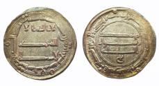 World Coins - Abbasid AR Madinat al-Salam AH 149 Al-Mansur