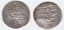 World Coins - Ilkhans AR Tabriz 678AH