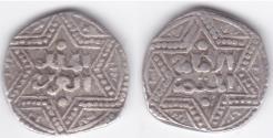 World Coins - Ayyubid 1/2 AR Halab AH634