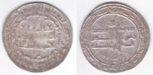 Ancient Coins - Abbasid AR Madinat al-Shash AH218