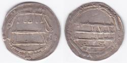 Ancient Coins - Abbasid AR Madinat al-Salam AH185 *