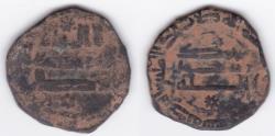 World Coins - Abbasid AE al-Yazidiya AH 15(?)