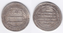 Ancient Coins - Abbasid Naysabur AH194
