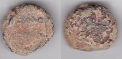 World Coins - Umayyad Lead Seal Muhammad bin Ubaydih 12.8g *