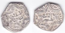 World Coins - Ayyubid AR 1\2 Halab AH636