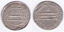World Coins - Abbasid AR Isbahan AH205