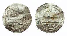 World Coins - Abbasid AR Al-Mawsil AH 272 al-Mu'tamid ('ala allah)