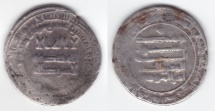 World Coins - Abbasid AR Surra mn Ra'a AH251 *