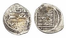 World Coins - Ilkhans AR Wasit AH 681-683