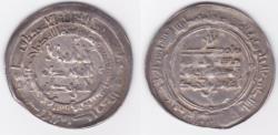 World Coins - Samanid AR Samarqand AH292
