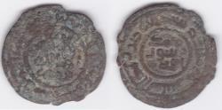 World Coins - Umayyad / Abbasid AE Arminiya