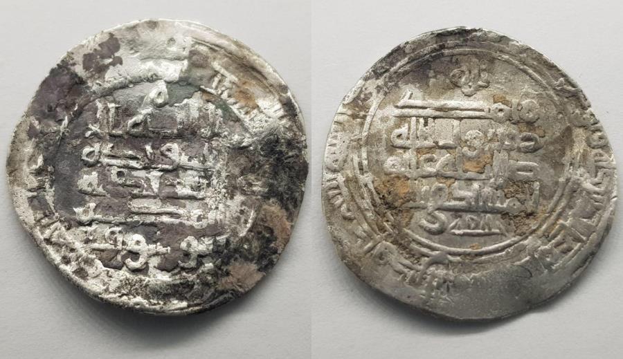 World Coins - Abbasid AR Madinat Al-Salam AH 333