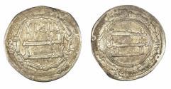 World Coins - Abbasid AR Al-Kufa AH 137 Abu Ja'far Abd Allah b. Muhammad