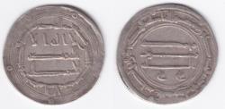 Ancient Coins - Abbasid AR Madinat al-Salam AH156 *