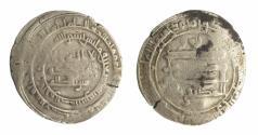 World Coins - Abbasid AR Nasibin AH 290 Abu Muhammad Ali b. al-Mu'tadid