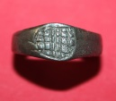 Ancient Coins - Medieval silver ring