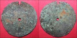 Ancient Coins - Bronze age round decoration plate
