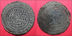 World Coins - Bela III - Copper coin - 1172-1196 -Pseudo-Arabic legends - Time of the crusades