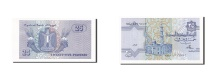 Egypt, 25 Piastres, 1985-2007, KM:57b, UNC(65-70)