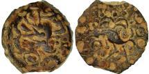 Ancient Coins - Senones, Bronze YLLYCCI à l'oiseau, VF(30-35), Bronze, Delestrée:2636