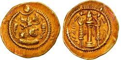 Coin, Sasanian Kings, Peroz I, Dinar, 477-484, BBA (Court), , Gold