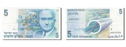 World Coins - Israel, 5 New Sheqalim, 1987, KM #52b, EF(40-45), 6685931835